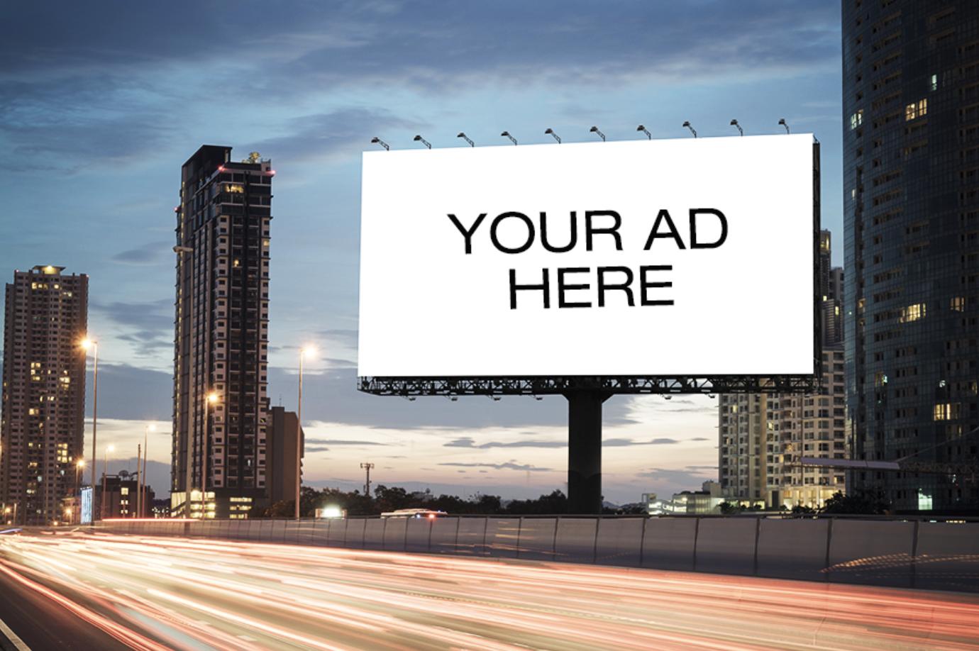 great billboard location